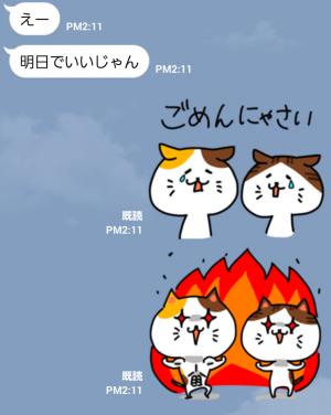 【企業マスコットクリエイターズ】デリウォッシュ スタンプ (5)