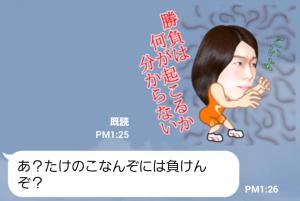 【スポーツマスコットスタンプ】霊長類最強女子!吉田沙保里 スタンプ (8)