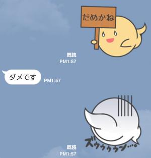 【ゲームキャラクリエイターズスタンプ】もったいないおばけ スタンプ (7)