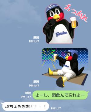 【スポーツマスコットスタンプ】つば九郎スタンプ2 東京ヤクルトスワローズ スタンプ (8)