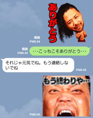 【スポーツマスコットスタンプ】新日本プロレスリングスタンプ Ver.2 スタンプ (8)