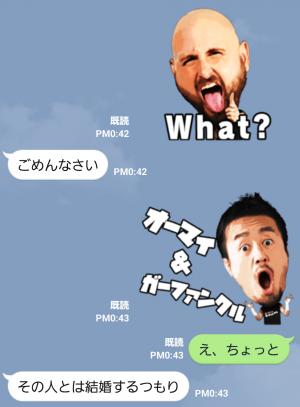 【スポーツマスコットスタンプ】新日本プロレスリングスタンプ Ver.2 スタンプ (6)