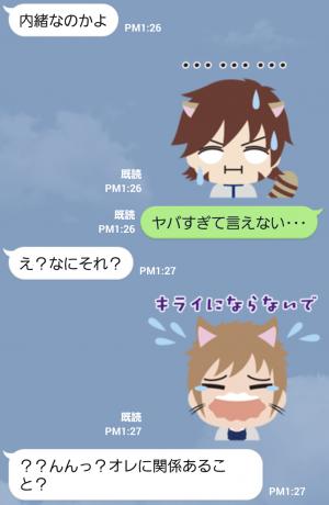 【テレビ番組企画スタンプ】表参道高校合唱部! スタンプ (4)