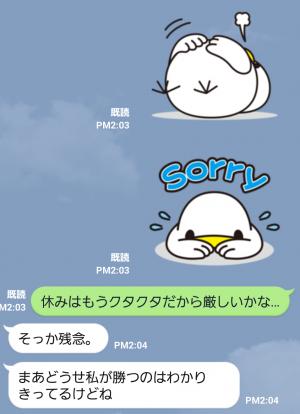 【芸能人スタンプ】ナネットさん スタンプ (5)