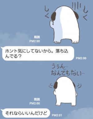 【アーティストスタンプ】ひょーへん スタンプ (10)