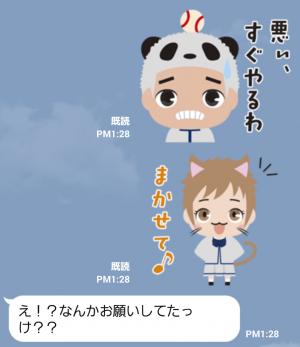 【テレビ番組企画スタンプ】表参道高校合唱部! スタンプ (5)