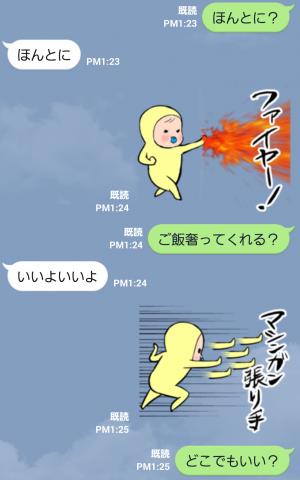 【アニメ・マンガキャラクリエイターズ】めめたん(戦闘タイプ) スタンプ (6)