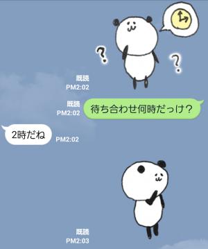 【企業マスコットクリエイターズ】働きぱんだのぱるち スタンプ (3)