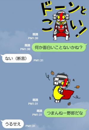 【テレビ番組企画スタンプ】デンセンマン(電線マン) スタンプ (6)