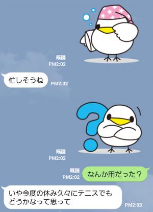 【芸能人スタンプ】ナネットさん スタンプ (4)