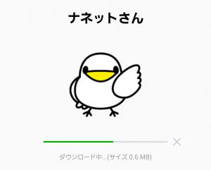 【芸能人スタンプ】ナネットさん スタンプ (2)