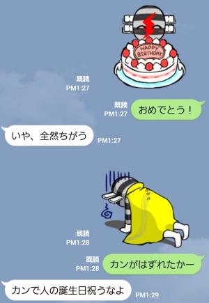 【テレビ番組企画スタンプ】デンセンマン(電線マン) スタンプ (4)