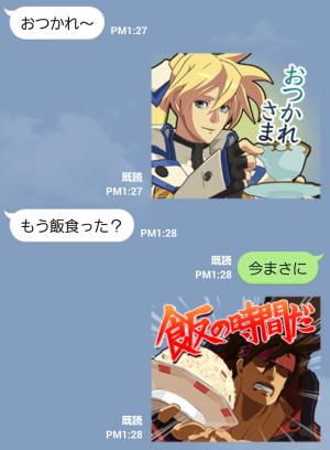 【ゲームキャラクリエイターズスタンプ】GUILTY GEAR Xrd スタンプ (3)