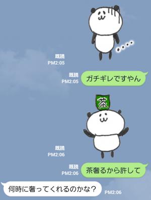 【企業マスコットクリエイターズ】働きぱんだのぱるち スタンプ (6)