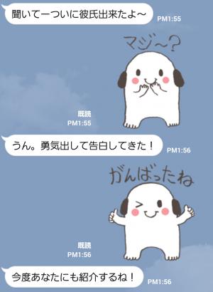 【アーティストスタンプ】ひょーへん スタンプ (3)