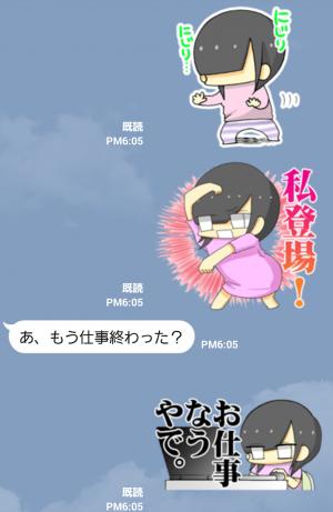 【アニメ・マンガキャラクリエイターズ】辛辣な彼女と不遇なボク スタンプ (3)