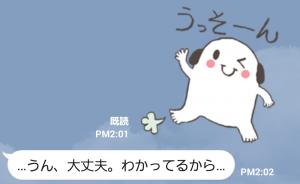 【アーティストスタンプ】ひょーへん スタンプ (8)