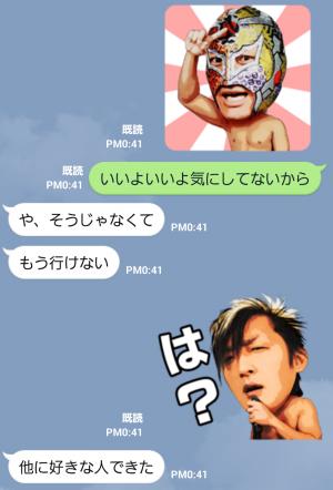 【スポーツマスコットスタンプ】新日本プロレスリングスタンプ Ver.2 スタンプ (4)