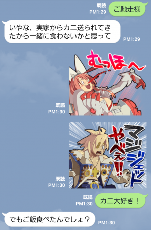 【ゲームキャラクリエイターズスタンプ】GUILTY GEAR Xrd スタンプ (5)