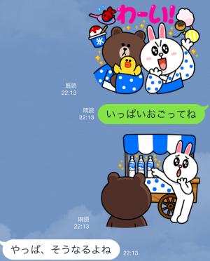 【シリアルナンバー】「カルピスウォーター」オリジナルデザイン スタンプ(2015年09月28日まで) (17)