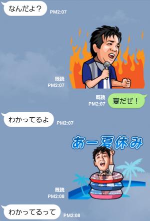 【芸能人スタンプ】TUBE official スタンプ (4)