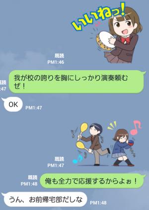 【大学・高校マスコットクリエイターズ】ブラスブラススタンプ (6)