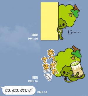 【ご当地キャラクリエイターズ】マスキャット スタンプ (3)