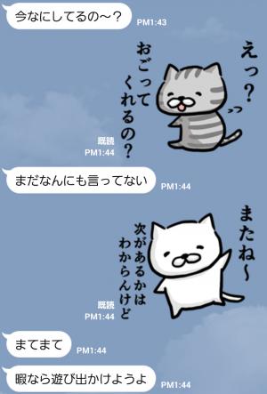 【ゲームキャラクリエイターズスタンプ】一言多いネコと仲間たち。 スタンプ (3)