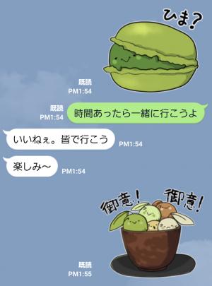 【ご当地キャラクリエイターズ】お茶の妖精 伊藤きゅうえもん スタンプ (6)