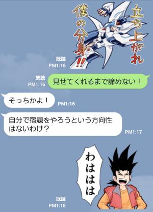 【アニメ・マンガキャラクリエイターズ】カードファイト!!ヴァンガード 中学生編 スタンプ (6)