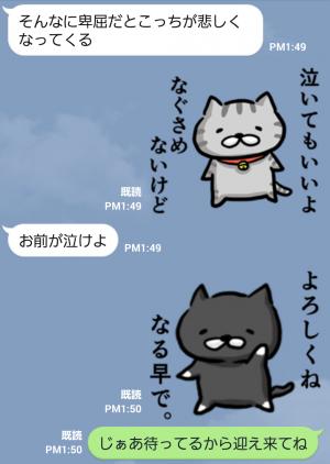 【ゲームキャラクリエイターズスタンプ】一言多いネコと仲間たち。 スタンプ (7)