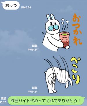 【アーティストスタンプ】OKAMEスタンプ3 -ウサギのササキ編- スタンプ (3)
