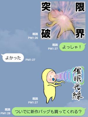 【アニメ・マンガキャラクリエイターズ】めめたん(戦闘タイプ) スタンプ (8)