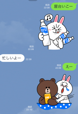 【シリアルナンバー】「カルピスウォーター」オリジナルデザイン スタンプ(2015年09月28日まで) (14)
