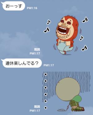 【テレビ番組企画スタンプ】虫族 スタンプ (3)