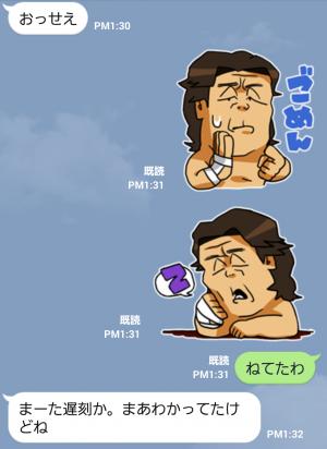 【スポーツマスコットスタンプ】長州力のイラストスタンプ (3)