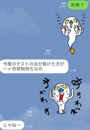 【動く限定スタンプ】動く♪にょろりんパ スタンプ(2015年07月27日まで) (8)