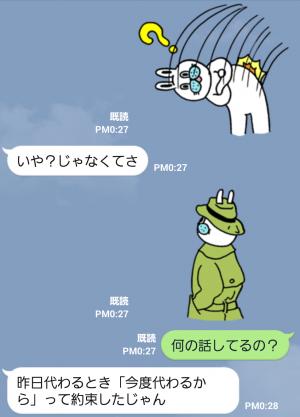 【アーティストスタンプ】OKAMEスタンプ3 -ウサギのササキ編- スタンプ (5)