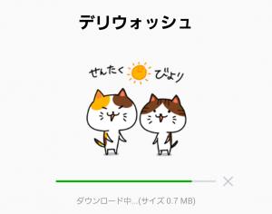【企業マスコットクリエイターズ】デリウォッシュ スタンプ (2)