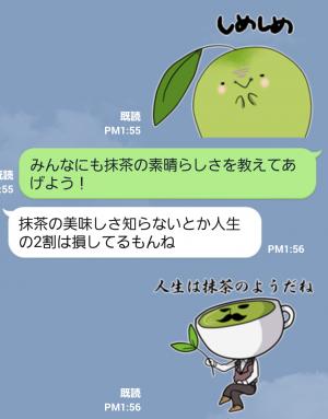 【ご当地キャラクリエイターズ】お茶の妖精 伊藤きゅうえもん スタンプ (7)
