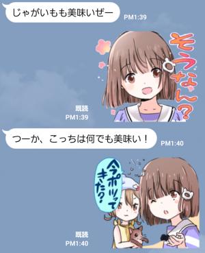 【萌えクリエイターズスタンプ】熱いぜ!夏の北関東スタンプ (6)