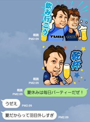 【芸能人スタンプ】TUBE official スタンプ (5)