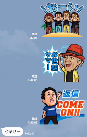 【芸能人スタンプ】TUBE official スタンプ (3)