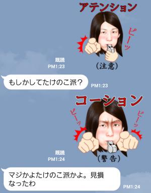 【スポーツマスコットスタンプ】霊長類最強女子!吉田沙保里 スタンプ (7)