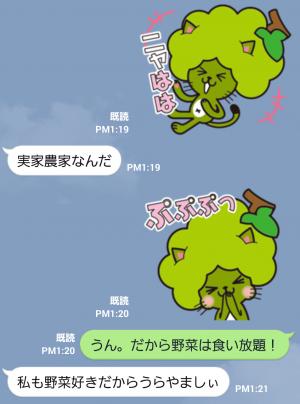 【ご当地キャラクリエイターズ】マスキャット スタンプ (6)