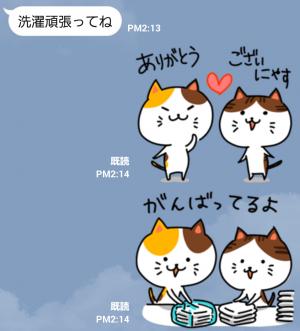 【企業マスコットクリエイターズ】デリウォッシュ スタンプ (8)