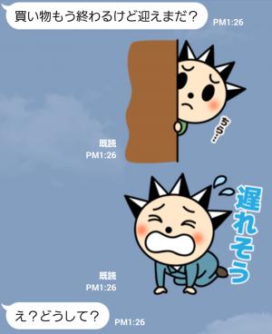 【大学・高校マスコットクリエイターズ】パパルと仲間たち スタンプ (3)
