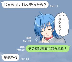 【アニメ・マンガキャラクリエイターズ】カードファイト!!ヴァンガード 中学生編 スタンプ (8)