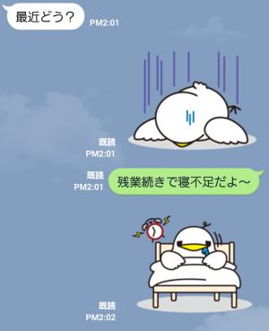 【芸能人スタンプ】ナネットさん スタンプ (3)