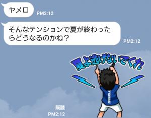 【芸能人スタンプ】TUBE official スタンプ (8)